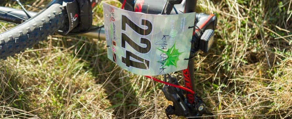 Велоcипедний марафон